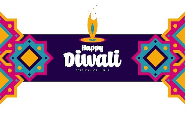 Happy diwali background illustration
