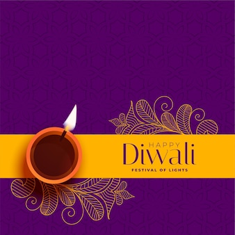 Diyaと花の装飾と幸せなディワリの背景