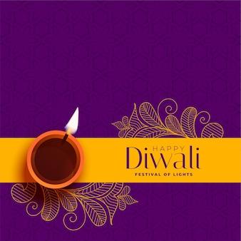Felice sfondo diwali con diya e decorazioni floreali