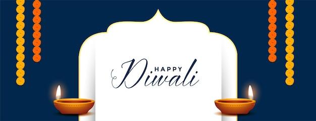 Banner di diwali felice con diya e decorazioni floreali