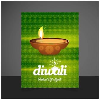 Happy diwali brochure design with unique style