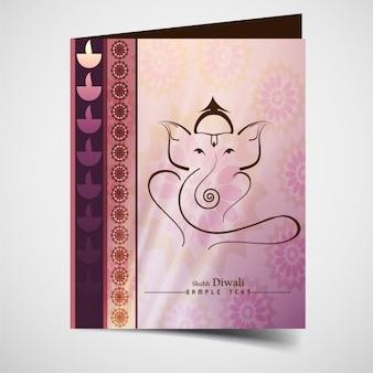 Happy diwali card of ganesh