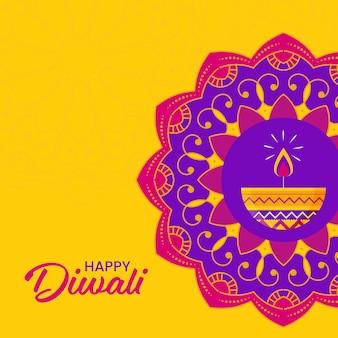 カラフルなランゴーリーや曼荼羅のパターンで幸せなディワリ祭のお祝いの背景。