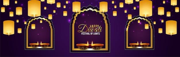 Happy diwali celebration banner diwali the festival of light