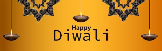 Happy diwali celebration banner with diwali diya on yellow background