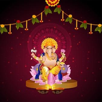 ガネーシャ卿とラクシャミ女神のイラストと幸せなディワリ祭のお祝いのバナー