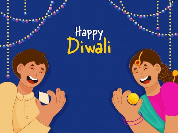 青い波線の背景に甘い保持インドの若い男の子と女の子と幸せなディワリ祭のお祝いのコンセプト。