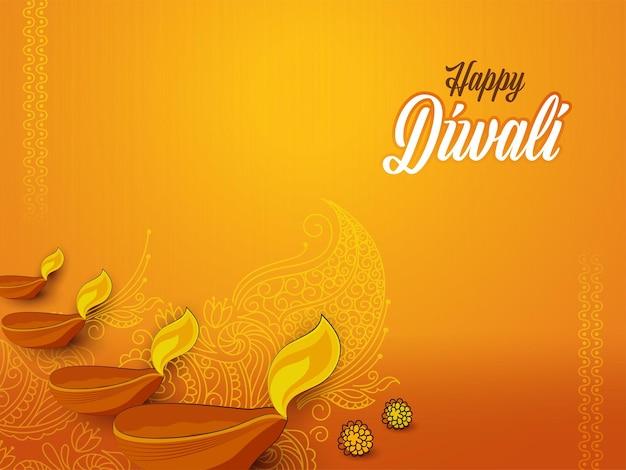 オレンジ色の花のデザインの背景に点灯オイルランプ(ディヤ)と幸せなディワリ祭のお祝いのコンセプト。