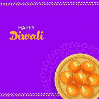 紫色の背景にインドの甘いボール(ラドゥー)の上面図ゴールデンプレートと幸せなディワリ祭のお祝いのコンセプト。