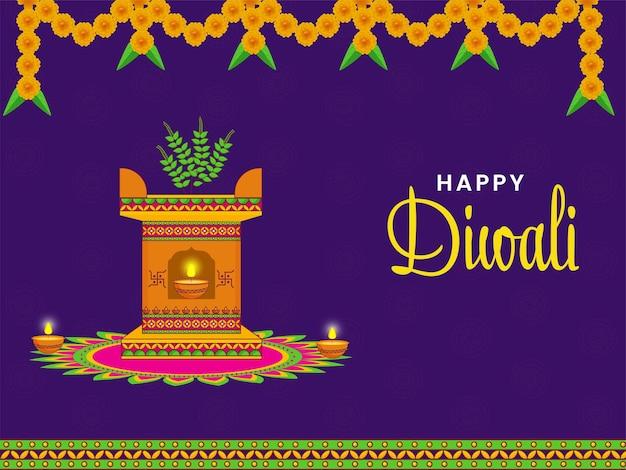 紫色のランゴーリーの背景にトゥルシープランターまたはアーチ、点灯オイルランプ(ディヤ)とフローラルガーランド(トーラン)とハッピーディワリ祭のコンセプト。