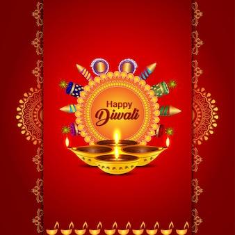 コインポットと幸せなディワリ祭のお祝いグリーティングカード