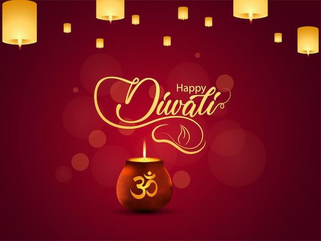 創造的な光る鍋とディワリランプが付いている幸せなディワリ祭のお祝いグリーティングカード