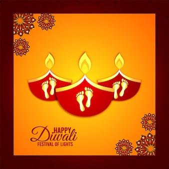 ベクトルdiyaと幸せなディワリ祭のお祝いグリーティングカード