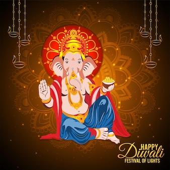 Happy diwali celebration greeting card with vector illustration of lord ganesha and goddess lakshami