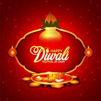 ベクトルイラストと幸せなディワリ祭のお祝いグリーティングカード