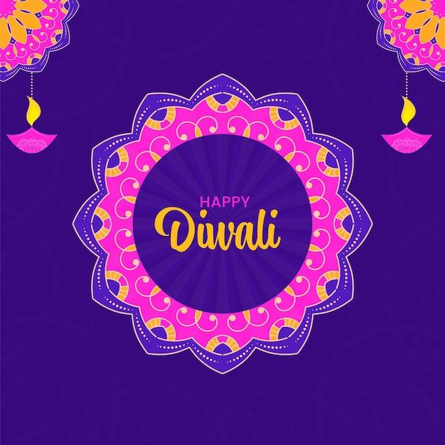 紫色の背景に点灯オイルランプ(ディヤ)ハングと花柄のハッピーディワリコンセプト。