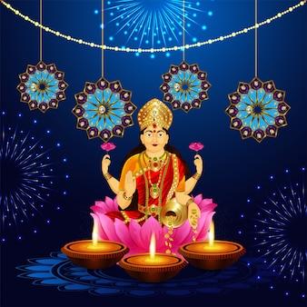 女神ラクサミと幸せなディワリ祭の創造的な背景