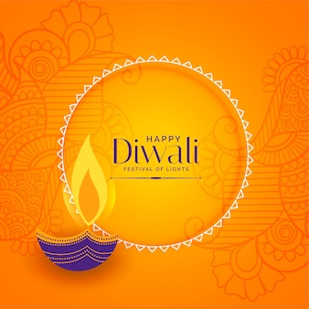 Happy diwali decorative background