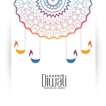 ハッピーディワリ祭diyaと装飾的なカラフルなイラスト