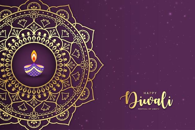 Happy diwali decorative greeting background