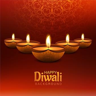 Fondo decorativo felice della carta di festival della lampada a olio di diwali