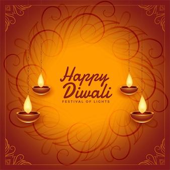 幸せなディワリの装飾的な願いdiyaカードの背景