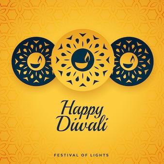 幸せなディワリ祭の装飾的な黄色の背景デザイン