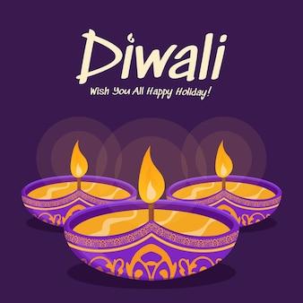 Счастливый дизайн дивали с элементами масляной лампы дия на фиолетовом фоне, сверкающий эффект боке, поздравительная открытка празднования дивали. векторные иллюстрации