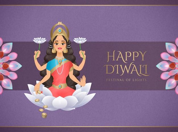 Happy diwali design with goddess lakshmi sitting on white lotus, purple background