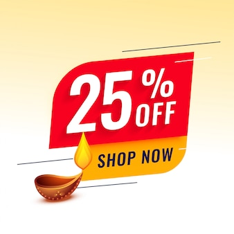 Happy diwali discount and sale illustration template
