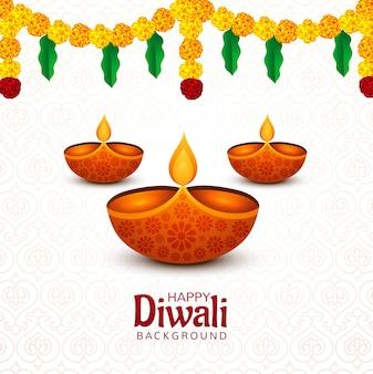 Счастливый дивали дия индуистский фестиваль огней фона карты
