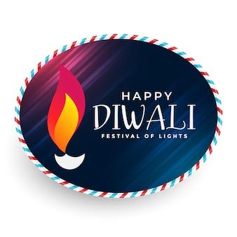 Disegno dell'etichetta happy diwali diya