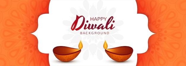 Happy diwali diya lamps holiday card banner background