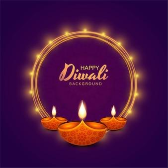 Happy diwali diya lamps holiday card celebration background