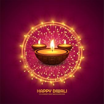Fondo felice di celebrazione della carta di festa delle lampade di diya di diwali