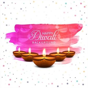 Happy diwali diya oil lamp festival colorful card background