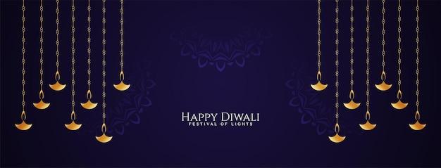 Happy diwali festival banner with golden hanging lamps vector