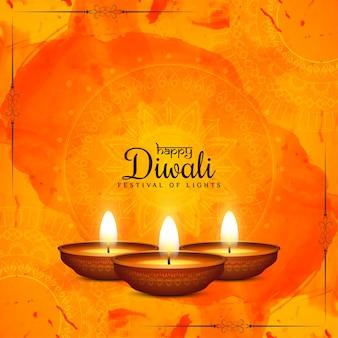 Happy diwali festival beautiful artistic