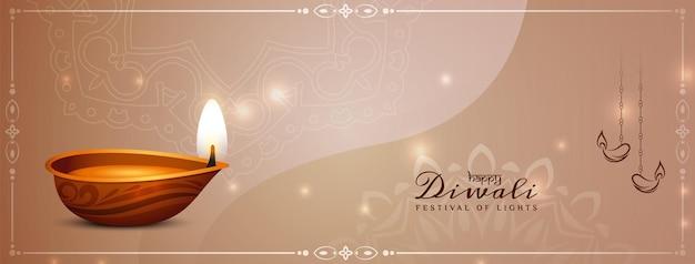 Happy diwali festival beautiful banner design with diya vector