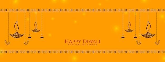 Happy diwali festival beautiful yellow banner design vector