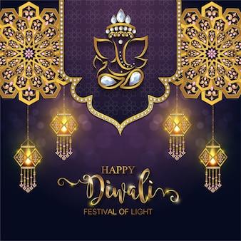 Happy diwali festival card.