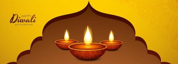 Fondo felice dell'insegna di celebrazione del festival di diwali