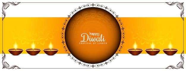 Felice diwali festival decorativo elegante banner design vettoriale