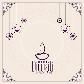 Happy diwali festival flat style decorative card background