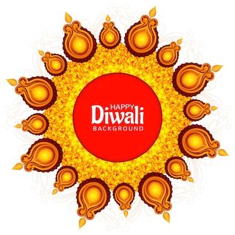 Happy diwali festival greeting card celebration background