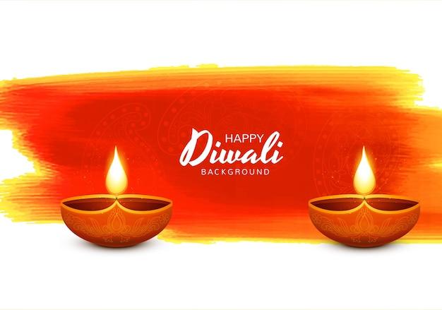 Fondo felice di celebrazione della cartolina d'auguri di festival di diwali