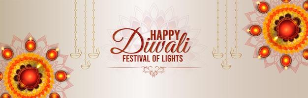 Happy diwali festival of light celebration banner