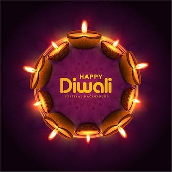 Happy diwali festival of lights celebration card background