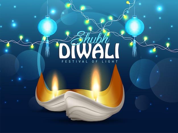 Счастливого дивали фестиваль синего света тематическая открытка с лампой огней
