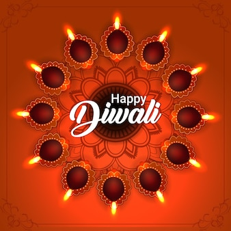 インドのお祝いの背景の幸せなディワリ祭